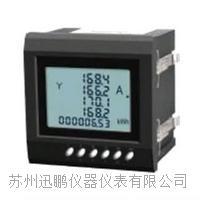亚洲av迅鹏SPZ630型三相电压表 SPZ630