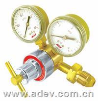 意大利ADEV TC11系列單式小型減壓器 原裝進口