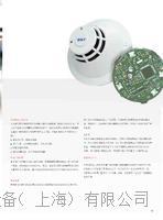 愛德華智能設備 愛德華signature分布智能系列現場設備