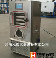 LGJ-20F化妝品中試真空冷凍干燥機廠家