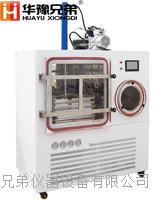 LGJ-100F實驗室原位壓蓋凍干機真空冷凍干燥機價格