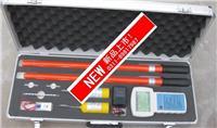 高壓無線核相器 BD-220型
