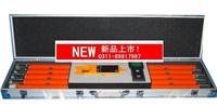 無線數字高壓鉗型電流表 BD-1