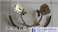 铁鞋(电工登杆铁鞋) JK-T-400