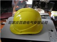 石油工人防靜電安全帽 ADM-FD