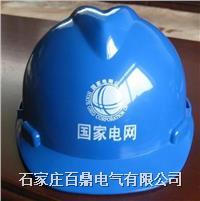 近電預警安全帽 ADM-JD-35型