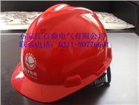 10kv電絕緣安全帽 DL-2