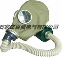 電力檢修防毒面具/高壓配電室防毒面具 SF6專用