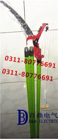 電力高壓枝剪4節8米性能介紹 JGZ-II-8