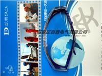 電力抗電弧眼鏡 T2036防護鏡