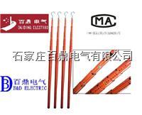 10米伸縮測高桿 CG-10型