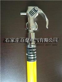 磁性可調角度高壓接地棒 JDX-T-H