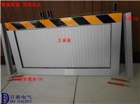 变电站用铝合金防鼠板