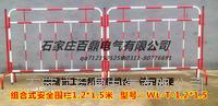 新款組合電力安全圍欄1.2*1.5米  WL-T-1.2*1.5