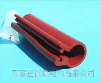 裸導線硅膠開口護套 10-35kv