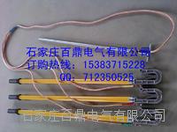 10KV雙簧接地線 JDX-WS-10型