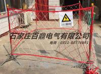1.2M不銹鋼傘狀支架(警戒帶安全圍網用雨傘式) BS-1200