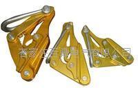 絕緣導線卡線器 PVC150-240