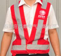 安全監護反光衣 FY1001