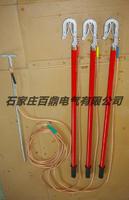 FDB型高壓接地線 10kv