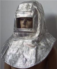 炉前工隔热面罩 耐高温头罩 1000度