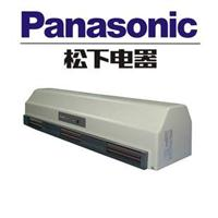 Panasonic Air Curtain Products