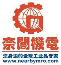 NEARBYMRO奈阁机电 排气/安全阀