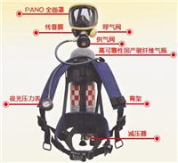 霍尼韦尔(斯博瑞安)C900正压式空气呼吸器SCBA105M
