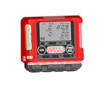 Japan Riken portable four-in-one gas detector