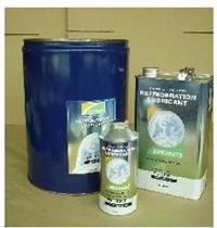 有利凯玛RL220H(冰熊)冷冻油