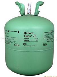 杜邦R22制冷剂 DuPont R22 Refrigerant