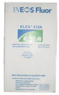英力士R410A制冷剂 INEOS KLEA410A