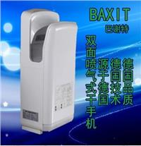 Germany BAXIT Baxette double-sided jet hand dryer