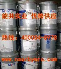 美孚SHC629合成齒輪油 Mobil SHC629 美孚100#工業齒輪油 SHC629