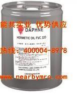 日本出光FVC32D,FVC68D合成冷冻油