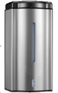 德國BAXIT巴謝特 不銹鋼感應皂液器 BXT8104G