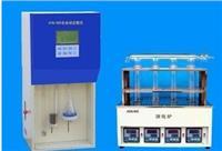 【优势供应】全自动凯氏定氮仪/ATN-300进口原件升级版 ATN-300