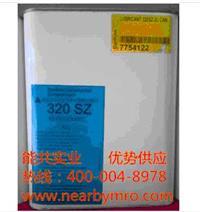 丹佛斯冷冻油320SZ danfoss冷冻油320SZ 压缩机冷冻油320SZ 320SZ