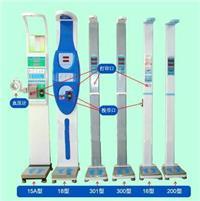 專業銷售 身高體重測量儀 系列產品