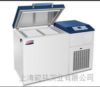 **Haier 海尔 DW-150W200 超低温冰箱零下150度 特种智能控制冷柜  DW-150W200