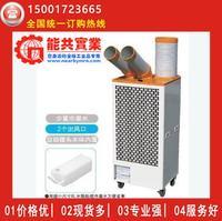 日本SUIDEN瑞電移動式工業冷氣機SS-40DG-8A移動空調原型號SS-40DC-8A SS-40DG-8A