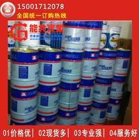 上海汉钟冷冻油HBR-B01  HBR-B01 HBR-A01 HBR-B03 HBR-B02 HBR-B04