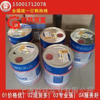 上海汉钟冷冻油HBR-A03 HBR-A03
