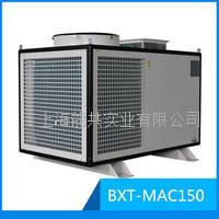 德国BAXIT巴谢特移动空调BXT-MAC150工业冷风机点式多用途移动制冷机岗位空调 BXT-MAC150