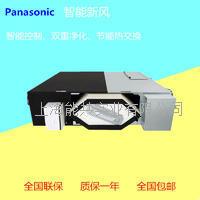日本Panasonic松下新款智能型新風系統全熱交換器FY-25ZDP1C雙重高效去除PM2.5 FY-25ZDP1C