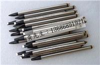 供应批发日本原装APOLLO/阿波罗DCS-40D-2自动焊锡机器人烙铁头 无铅烙铁焊咀