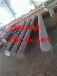 興化戴南4Cr10Si2Mo不銹鋼棒材 直徑120毫米