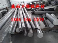 戴南不銹鐵廠生產各種規格2Cr13圓鋼