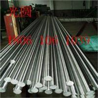 兴化戴南钢铁厂生产1Cr17不锈钢光圆