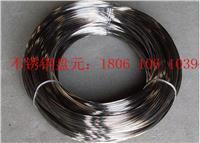 兴化不锈铁线材—银龙1Cr11不锈钢盘元